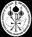American Carpatho-Russian Orthodox Diocese