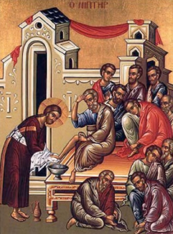 Icon - Washing of the Disciples' Feet